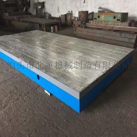 销售铸铁平台铸铁检验划线平台铸铁钳工检验平板