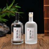 玻璃蒙砂酒瓶200ml白色伏特加酒瓶厂家