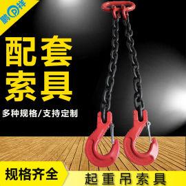 起重吊索具G80吊索具 广东鹏祥吊索具