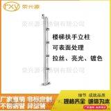 不锈钢管厂家定制304不锈钢立柱 楼梯扶手户外立柱