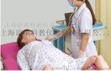 妇产科技能训练系统(计算机控制)-妇幼科训练模型