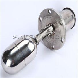 UQK-M小型电缆浮球开关、浮球液位控制器