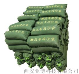 渭南哪里有卖防汛沙袋18729055856