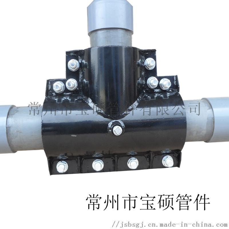 供应铸铁管三通哈夫节  快速堵漏器 **抢修节
