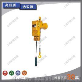 防爆电动葫芦 1吨固定式环链电动葫芦