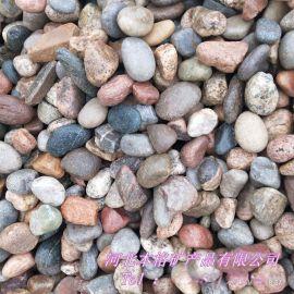 鹅卵石 鹅卵石滤料 园艺铺设鹅卵石 水处理鹅卵石