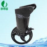 澳特藍鑄件式污水池攪拌機0.85KW