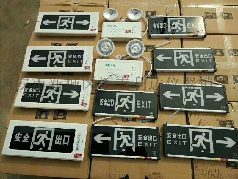 西安哪里有卖安全疏散牌安全指示牌