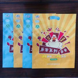 鸡肉食品包装袋三边封自封袋礼品手提袋农产品自立袋