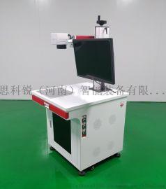 光纤激光打标机金属切割机铭牌打码机高效方便