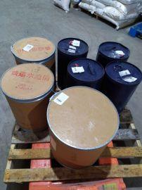 十二烷基三甲基氯化铵生产厂家