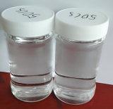 甲基MQ硅树脂液体无味硅油做溶剂