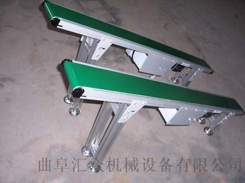 精品铝型材传机 全铝型材皮带机 六九重工 定做PV