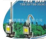 隆瑞TSP-35G热力烟雾机农用喷雾器打药机