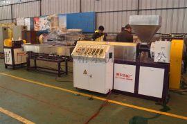 佛山精东塑机专业供应单螺杆造粒机