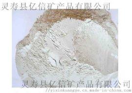 抹灰石膏砂浆用轻质玻化微珠