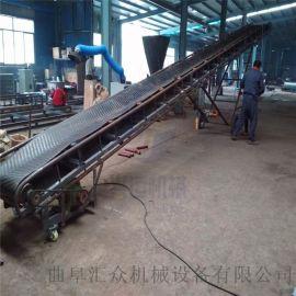 橡胶输送带 带挡板斜坡皮带输送机 六九重工皮带式给