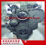 康明斯發動機B3.3 B3.3-C60 B3.3-C65 B3.3-C80 B3.3-C85 24V 高空作業車