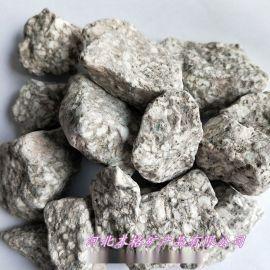 麦饭石滤料 麦饭石滤料 麦饭石颗粒 麦饭石厂家