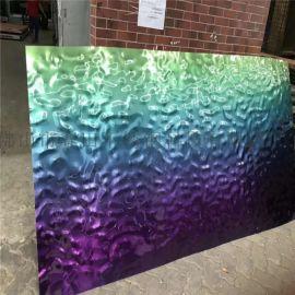 云南彩色不锈钢渐变色装饰板材厂家