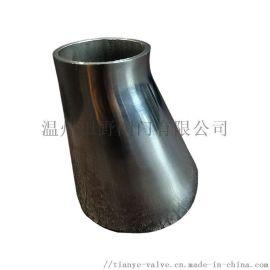 不锈钢偏心大小头,内外镜面抛光,304食品级变径