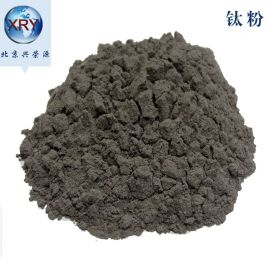 超细钛粉  超细金属钛粉 超细氢化钛粉