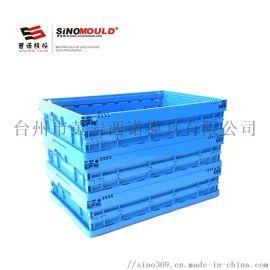 西诺SHG可折叠周转箱604015C1 物流运输箱