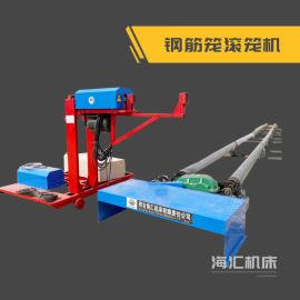 钢筋笼自动成型机,T梁绕笼机,钢筋笼缠绕机