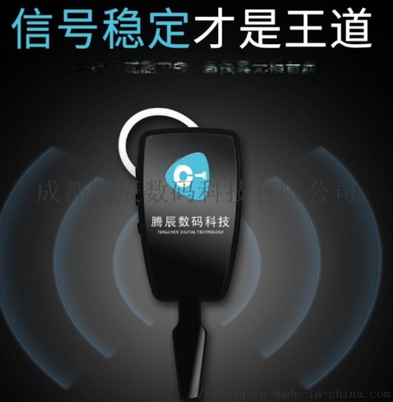 无线讲解器  无线导览设备