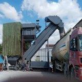 上海集裝箱建材粉料拆箱機密閉無塵粉煤灰卸車設備