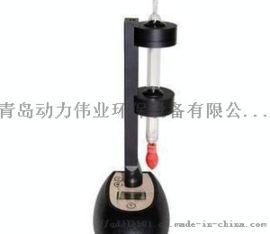 皂膜校准仪可校准大气采样器