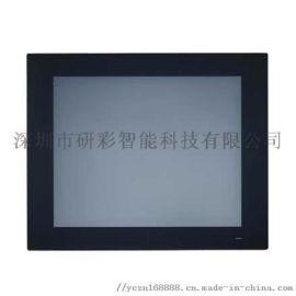 多功能化平板电脑研华PPC-6171C限时选购