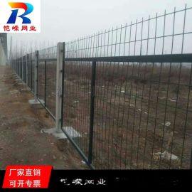 重庆防护栅栏加密金属网片厂家直销