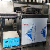 厂家直销超声波清洗机工业用带滚筒超音波清洗机