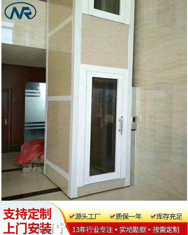 小型复式自建房电梯  液压升降载人电梯