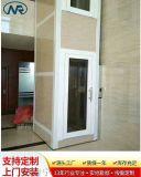 小型複式自建房電梯  液壓升降載人電梯