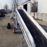 漳平移動有機肥料裝卸皮帶機Lj8倉庫裝卸皮帶輸送機