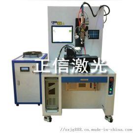 专注电池行业激光焊接机 非标自动化 东莞正信