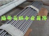 GH4099高温合金 GH4099镍基高温合金棒