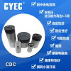 香薰蒸脸喷雾美容仪电容器定制CDC 118uF/2000VDC
