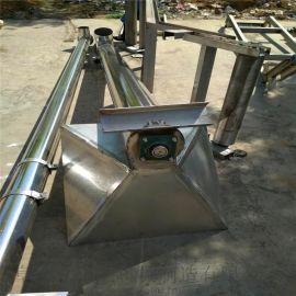 余姚耐腐蚀粉料螺旋提升机Lj8移动不锈钢螺旋上料机