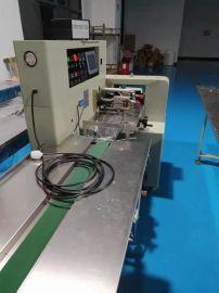 往复式包装机 变频式包装机 瑞程 生产厂家