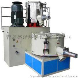 青岛PVC粉末混料机生产厂家,高冷混,高低速混料机