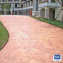 艺术地坪 混凝土艺术地坪 彩色水泥艺术地坪