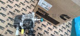 康明斯ISF3.8燃油泵5303387