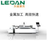 20mm碳钢激光切割机