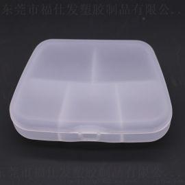便携式药盒,旅行随身药片分装盒,迷你收纳盒
