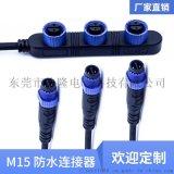 M15公母LED路灯F型设备专用防水线光伏电缆接头
