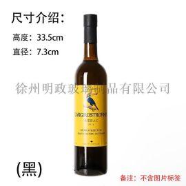 瓶  酒瓶欧式酒瓶葡萄酒瓶果酒瓶