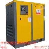 貴州廠家銷售出租螺桿式空氣壓縮機活塞壓縮機